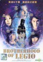 Brotherhood Of Legio (DVD) (Malaysia Version)
