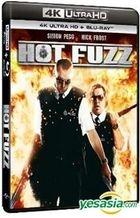 Hot Fuzz (2007) (4K Ultra HD + Blu-ray) (Hong Kong Version)