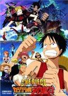 One Piece The Movie - Karakuri Castle's Mecha Giant Soldier (Japan Version)
