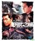 Born Wild (Blu-ray) (Hong Kong Version)
