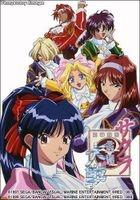 Sakura Taisen Teikoku Kagekidan OVA BD Box (Blu-ray) (Japan Version)