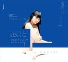 THANK YOU BLUE (ALBUM+DVD) (First Press Limited Edition) (Japan Version)