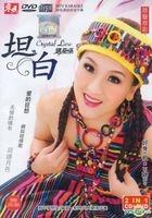 Tan Bai (CD + Karaoke DVD) (Malaysia Version)