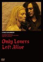ONLY LOVERS LEFT ALIVE (DVD)(Japan Version)