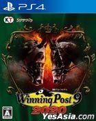 Winning Post 9 2020 (Japan Version)