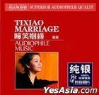 Tiziao Marriage (Silver CD) (China Version)