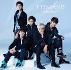 beautiful [Type B](SINGLE+DVD) (First Press Limited Edition)(Japan Version)
