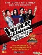 中国好声音第二季 完整版全集 解密加长版 (中国版)