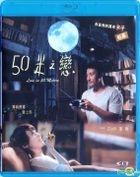 Love In 50 Meters (2019) (Blu-ray) (Hong Kong Version)