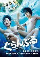 Grand Blue (2020) (DVD) (Normal Edition) (Japan Version)