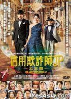 The Confidence Man JP: Episode of the Princess (2020) (DVD) (English Subtitled) (Hong Kong Version)