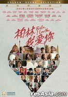 Berlin, I Love You (2019) (Blu-ray) (Hong Kong Version)