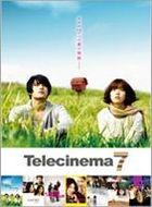 Telecinema7 DVD Box (DVD) (Japan Version)
