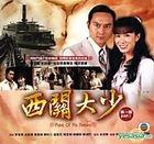 Point Of No Return (VCD) (Part I) (TVB Drama)