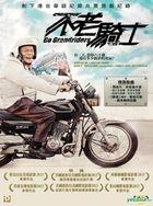 Go Grandriders (2013) (DVD) (Hong Kong Version)