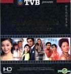 TVB : Best Audiophile Chinese Movies (2CD) (Thailand Version)