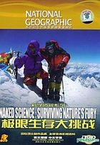 Naked Science: Surviving Nature's Fury (DVD) (China Version)