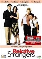 Relative Strangers (DVD) (Hong Kong Version)