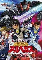 KOUSOKU DENSHIN ALBEGUS COMPLETE DVD VOL.2<KAN> (Japan Version)