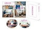A Loving Husband (Blu-ray) (Japan Version)