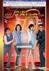 Wish and Switch (DVD) (End) (English Subtitled) (TVB Drama) (US Version)