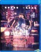 天亮之前 (2016) (Blu-ray) (香港版)