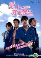 Doctor Champ (DVD) (End) (SBS TV Drama) (Hong Kong Version)