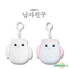 Encounter Bo Song Couple Owl Keyring (Rose Pink)