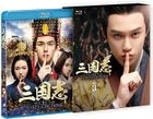 The Secret Dragon in the Abyss (Blu-ray) (Box 3) (Japan Version)