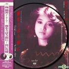 FANTASY OF LOVE / Marry Me Merry Me (Picture Disc) (10' Vinyl LP)
