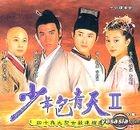 The Younger Bao Qing Tian II (Vol.25-40) (End)