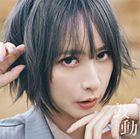 Kodou  (Normal Edition) (Japan Version)