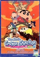 Crayon Shin Chan The Movie: Evening Kasukabe Boys (DVD) (Malaysia Version)