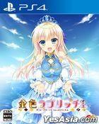 Kin'iro Loveriche (Normal Edition) (Japan Version)