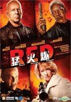 R.E.D. (2010) (DVD) (Hong Kong Version)