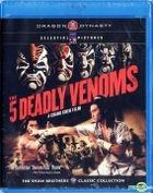 The Five Deadly Venoms (1978) (Blu-ray) (US Version)