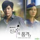 A Gentleman's Dignity OST Part 2 (SBS TV Drama)