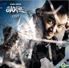 Hero OST (OCN TV Drama)