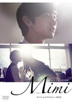 Mimi Special Preview (DVD)(Japan Version)
