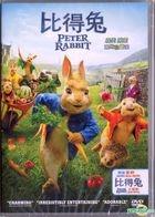 Peter Rabbit (2018) (DVD) (Hong Kong Version)