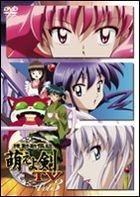 KIDO SHINSENGUMI MOEYO KEN TV VOL.3 (Japan Version)