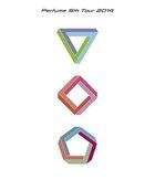 Perfume 5th Tour 2014 'Gurungurun' [BLU-RAY] (Normal Edition)(Japan Version)