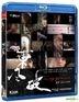 東風破 (Blu-ray) (香港版)