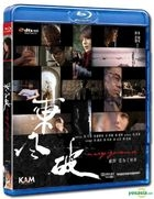 Merry-Go-Round (Blu-ray) (Hong Kong Version)