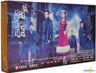 Rookie Agent Rouge (2015) (DVD) (Ep. 1-45) (End) (China Version)