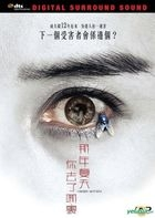 Cherry Returns (2016) (DVD) (Hong Kong Version)