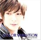 COLOR VARiATiON (ALBUM+DVD)(Japan Version)