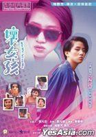Why, Why, Tell Me Why! (1986) (DVD) (2020 Reprint) (Hong Kong Version)