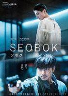 Seobok (Blu-ray) (Deluxe Edition) (Japan Version)