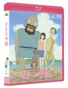 A Letter to Momo (Blu-ray) (Normal Edition) (Japan Version)